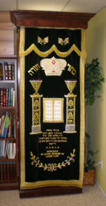 Ark of the Torah